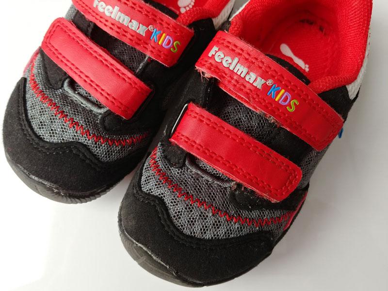 stopa, buty dla dzieci, Feelmax, Bosa Stopka, Gliwice, Agnieszka Bernas-Knoll